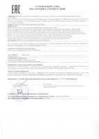 Наши сертификаты и лицезнии